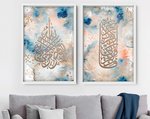 Eid Gift for women, Ramadan Gift, Muslim Gift, Islamic Art, Religious Art, Quran Gift, Islamic Wedding Gift, Set of 3 Arabic Wall Art