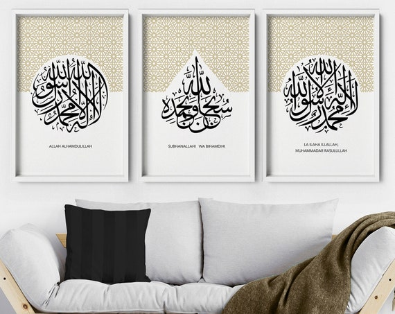 Islamic Wall Art set of 3 art prints, Islamic Home Decor, Eid Decoration, Muslim Gift for women, Quran quotes gift, Arabic Calligraphy art