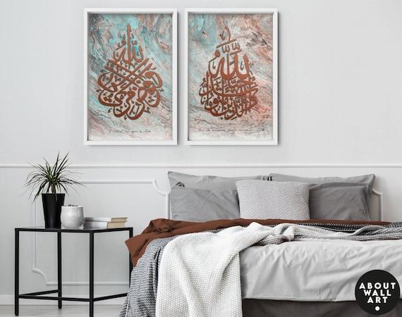 Eid Gift for women, Ramadan Gift, Muslim Gift, Islamic Art, Religious Art, Quran Gift, Islamic Wedding Gift, Set of 2 Arabic Wall Art