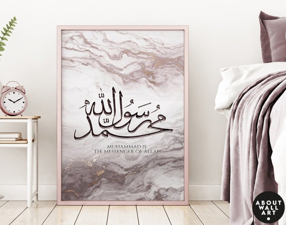 Eid Gift for women, Muslim Gift for women, Islamic Wall Art Store, Quran gift,  Islamic Wedding Wall Art, Quran Wall Art, Islamic Wall Decor