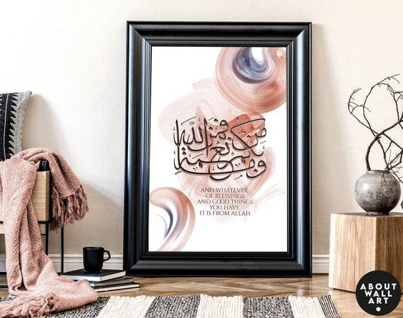 Islamic Art Print, Muslim Gift, Ramadan Decor, Bismillah Wall Art, Islamic Wall Decor, Islamic Wedding Gift, Quran Gift