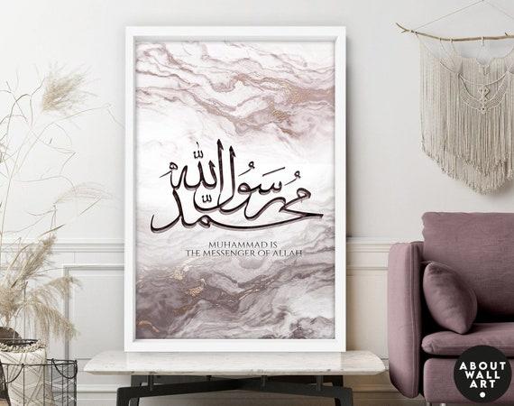 Islamic Wall Art print, Islamic Home Decor, Eid Decoration, Muslim Gift for women, Quran quotes gift, Arabic Calligraphy, islamic wedding