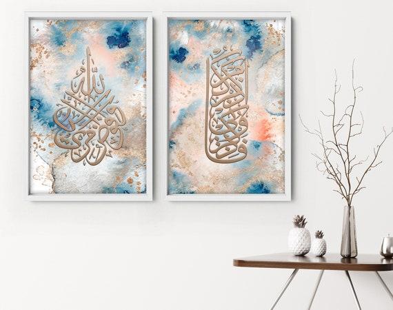 Islamic Wall Art set of 2 art prints, Islamic Home Decor, Eid Decoration, Muslim Gift for women, Quran quotes gift, Arabic Calligraphy art