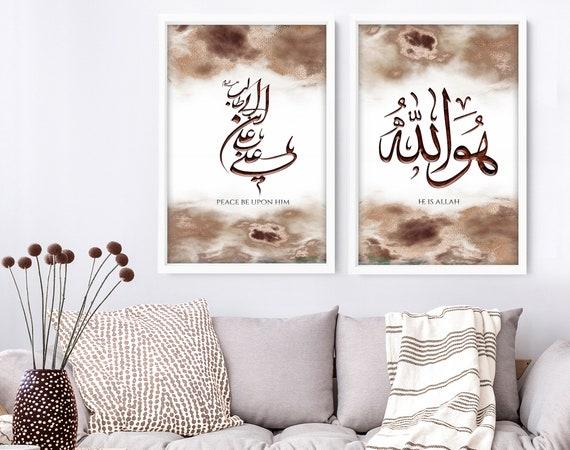 Islamic Art, Eid Gifts for women, Ramadhan art, ramadan print, Set of 2 Arabic Wall Art, Muslim Gift, Islamic Wedding Gift, Arabic Wall Art,