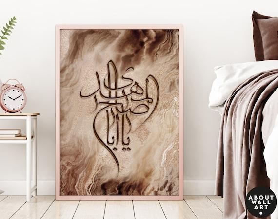 Eid Gift for women, Muslim Gift for women, Islamic Wall Art Store, Quran gift,  Islamic Wall Art Print, Quran Wall Art, Islamic Wall Decor