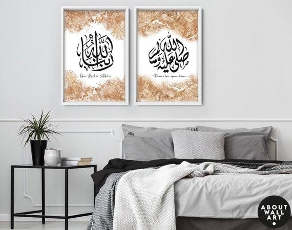Islamic Wall Art, Islamic Store, Gift for women, Gold Wall Art, Quran gift, Muslim Art, Quran Wall Art, Set x 2 Islamic Decor, Arab Art