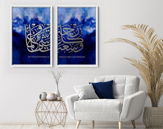 Islamic wall art framed set of 2, Ramadan home decor, Eid decoration gift muslim woman, Quran quotes Islamic Wedding, Arabic Calligraphy