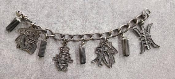 Napier Charm Bracelet - Asian Character Charm Bra… - image 1
