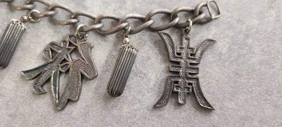 Napier Charm Bracelet - Asian Character Charm Bra… - image 3