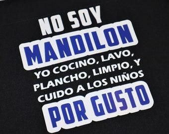 Rated Mandilon