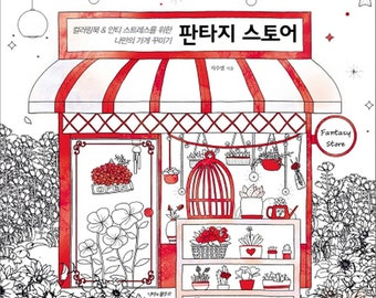 Coloring Books for adults or Children - Fantasy Store - Korean Coloring Book - Coloring Therapy - Relaxing Gift - Gift for Children