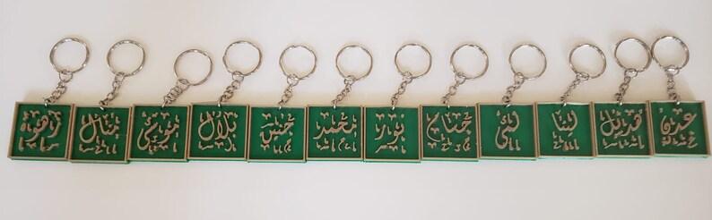 Arabic Name Keychain