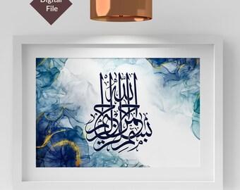 Islamic Bismillah Wall Art, Arabic Calligraphy, Modern Art, Eid Gift, Bismillah-ir-Rahman-ir-Rahim wall art
