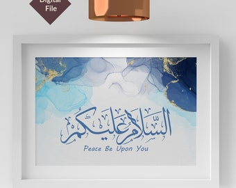 Assalamualaikum Islamic Wall Art Islamic Home Decor Islamic calligraphy