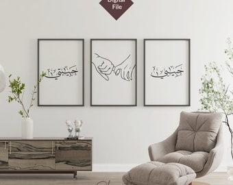 Frame set of 3, Habibi, Habibati, love honey, darling, printable