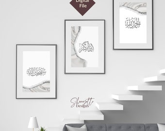 Islamic Wall Art, Muslim Home Decor, Islamic Decoration Islamic Home Decor Set of 3 Prints Silver