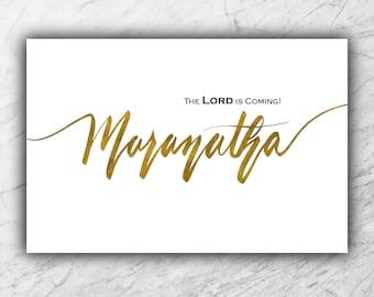 Maranatha (24x16), I Corinthians 16:22, Digital Print, Bible Verse, Wall Art, Christian Home Decor, Scripture Art