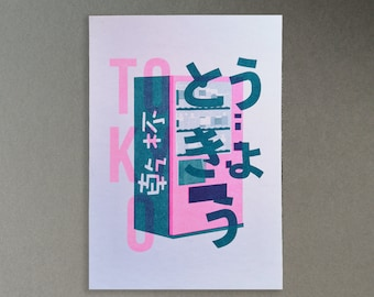 Tokyo A5 Risograph Print - Neon pink - Japan Picture - Recycled Paper - Travel Poster