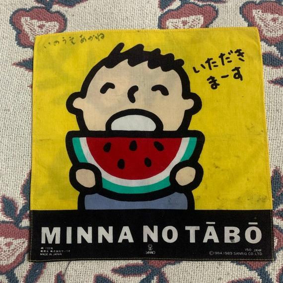 Vintage1989s Minna No Tabo Handkerchief