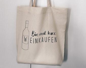 Cotton bag   I'm short (W) shopping   Saying   Wine   Shopping bag   Jute bags   Fabric bag   small-fine