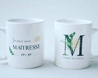 Thank you mistress, thank you atsem, thank you nanny, cup for schoolmistress, teacher, atsem
