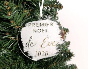 Boule Premier Noel Boule noel personnalise | Etsy