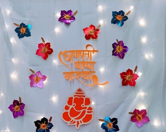 Hibiscus cutout backdrop decoration for Ganpati / Ganesh/ house warming (12+ pc set)