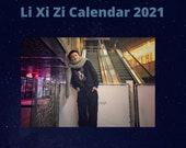 Men with Sword Calendar 2021 Part 3