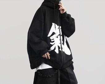 Oversized Plush Zipper Cotton Hoodie