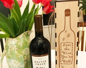Wine Gift Box | Wine Box | Wedding Wine Box | Wine Bottle Box | Wine Gift | Bordeaux Bottle Box | Special Wine Gift |