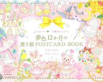 Miki Takei Kawaii Magical dream color 12 months coloring book POSTCARD BOOK - Japanese Cute Coloring Book illustration