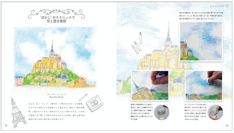 Japanese Coloring Book illustration Cute and Easy Coloring Lesson Book