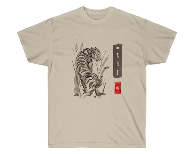 HASHTAG #art - SAND - Unisex Ultra Cotton Tee - Ink Wash Painting Tiger - S to 3XL