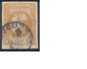 ROMANIA VINTAGE STAMP #33 used from 1870s - Value Scott 40.00