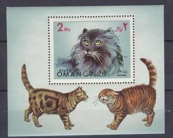 AJMAN CATS Souvenir Sheet Mint NH, for cat lovers, 2 cats facing each other in margin