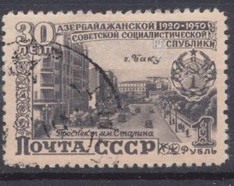 RUSSIA #1476 used stamp Cat Val 8.50
