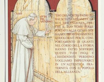 Vatican Souvenir Sheet POPE John Paul II visits Wall of Lamentation Jerusalem mint condition