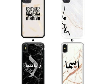 iPhone 12 ProMaxMini iPhone 11iPhone 11 Pro Max You Have A Nice Heart Arabic Quote Phone Case For iPhone 12 iPhone XXRXSXS Max