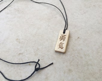 Japanese pendant of courage