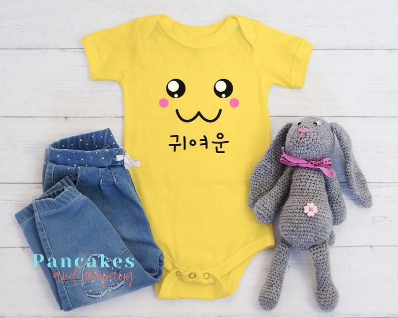 Korean hangul word onesie for kid toddler Cute baby Gwiyeoun!
