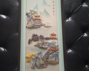 MOTHER OF PEARL, artwork, Vintage Artwork, 1970's art. Japanese Artwork, Wall Art