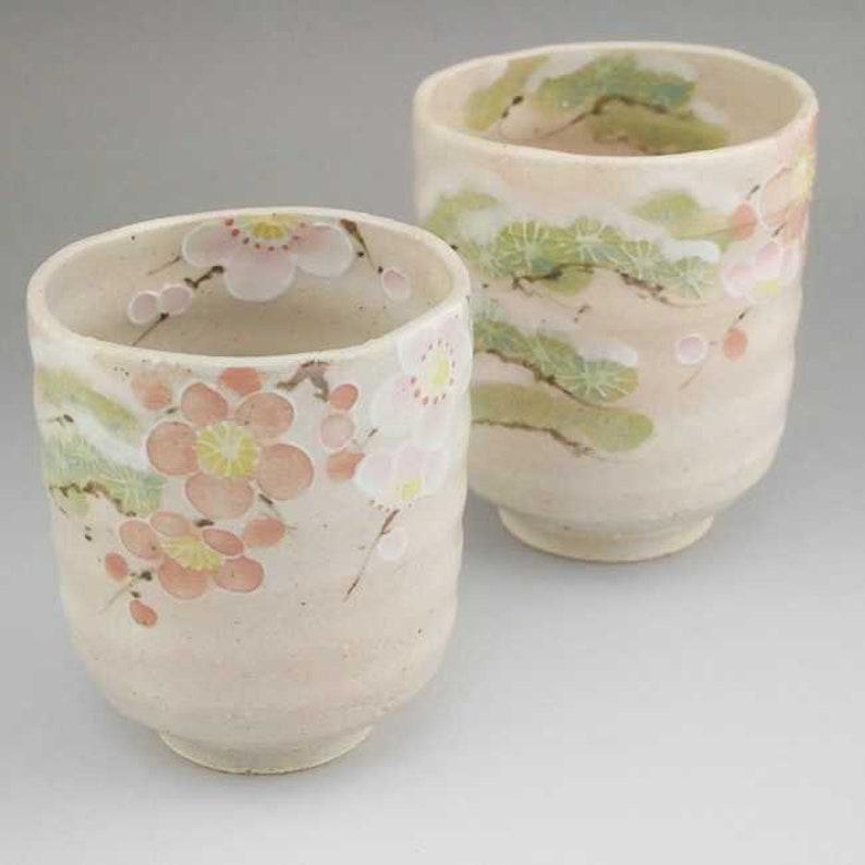 Auspicious flower  Teacups Zuiko Kiln Made in Japan Kyoto ceramic