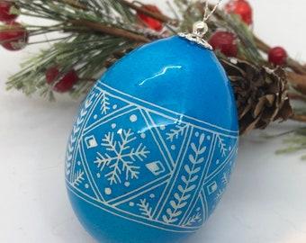 Pysanka Egg, Blue Christmas Ornament, Pysanky Art, Christmas gift, Traditional pysanky, Unique Gift Idea, Nova Scotia, Ukrainian Easter egg