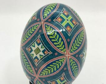 Pysanka Egg, Duck Egg, Ukrainian Easter egg, Traditional pysanky art, Unique Gift idea, Nova Scotia, wedding gift pattern, handmade for her