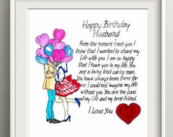 Happy birthday Husband card, husband birthday card, Happy birthday card, Greeting card, to my husband Happy Birthday card, Cute message card