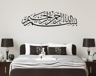 Besmele Basmala Bismillah Wall Decal Laptop Car Sticker Sticker kalligrafisch