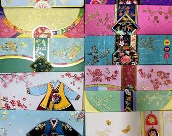 Set of 11 lovely traditional Korean envelopes. Korea stationery. cash envelope. retro stationery. handmade envelope gift