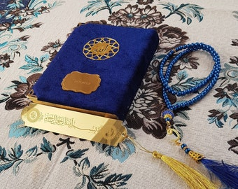 Velvet Quran Gift Set  Quran Tasbeeh Gift  Islamic Baby Shower  Ramadan Hajj Umrah Favor Muslim Wedding Favor Custom Prayer Mat