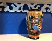 Vintage Satsuma Style Japanese Vase