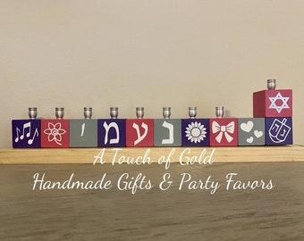 Children's Menorah Personalized Wood Block Chanukah Hanukkah Kids Jewish Hebrew Judaica Baby Girl/Boy Baby Shower Naming Bris Gift